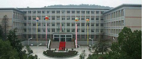中国科学院武汉岩土力学研究所