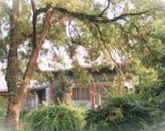 中国科学院自然科学史研究所