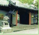 中国医学科学院
