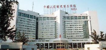 解放军总医院