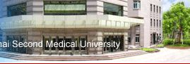 上海交通大學第九人民醫院