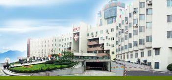 第三軍醫大學大坪醫院