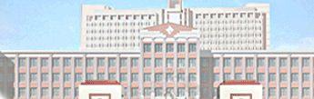河北工業大學