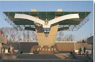 中国人民解放军装甲兵工程学院