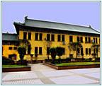 重庆工学院