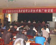山东省农业科学院