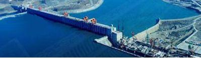 中国长江三峡工程开发总公司