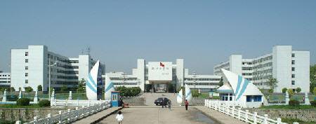 湖北工学院